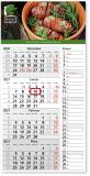 4-Monatskalender Konzept 4 Post